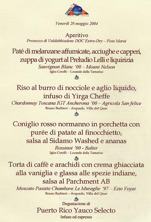 menu2004